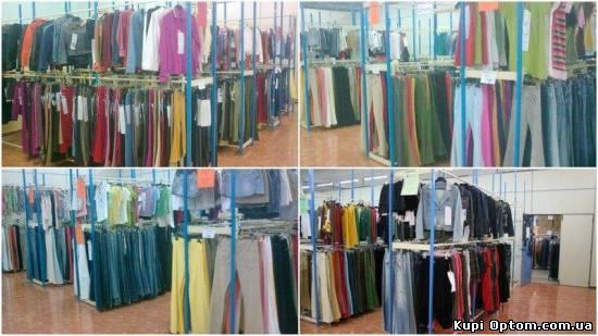 Заказать Дешевую Одежду Наложенным Платежом Доставка