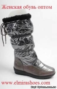 Дешевая Обувь Интернет Магазин Россия