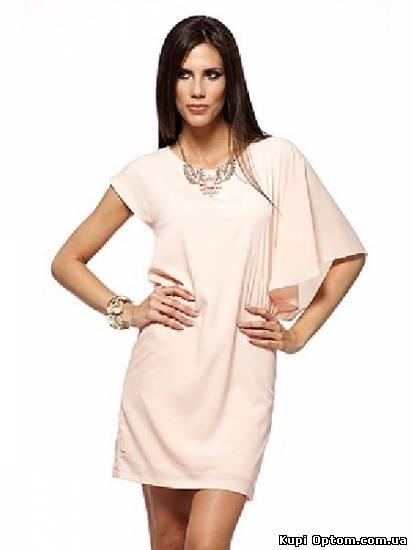 Торговля Женской Одежды Доставка