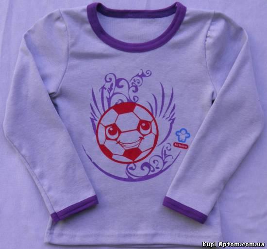 Детская одежда онлайн: Дитячий трикотаж онлайн