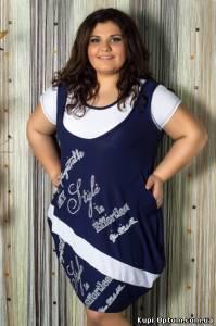 Оптовая база Брюки женские: Женская одежда больших размеров от производителя TM Olis-style