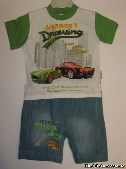 Детская одежда оптом от производителя польша