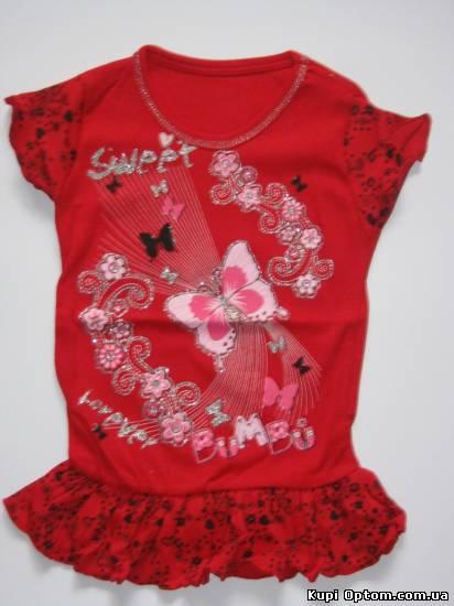 Детская одежда онлайн детская одежда