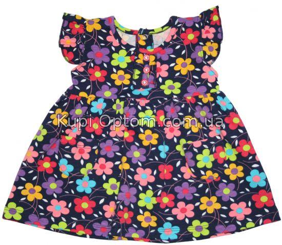 a28b339bb Оптовая продажа (Одежда): Детская одежда оптом. (продам) — Детские ...