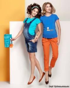 Оптовая продажа Котовск: Одежда для беременных оптом и в розницу. luba@gebe.com.tr skype lubchik76